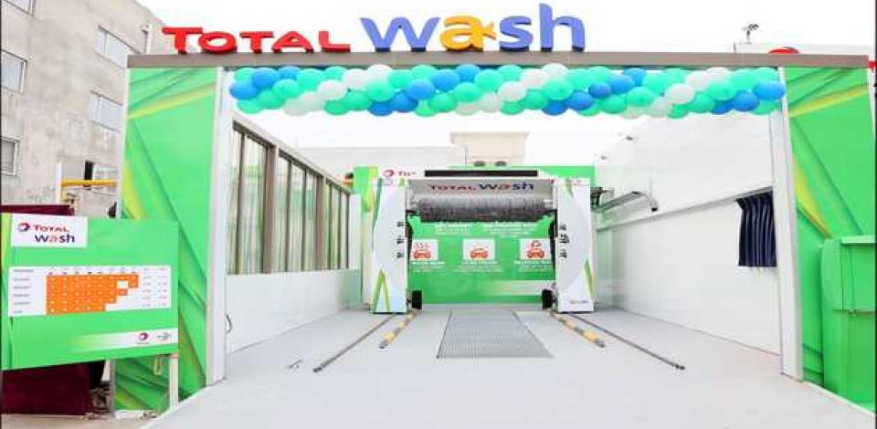 Total Wash Slider 2